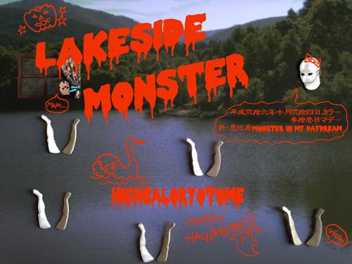 lakesidemonster